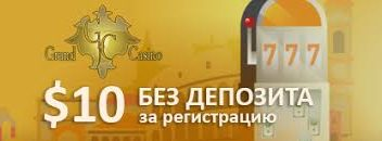 Grand casino бонус за регистрацию
